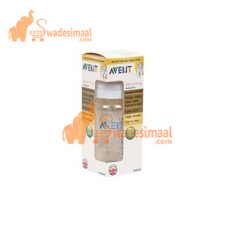 Avent Feeding Bottle 230 ml